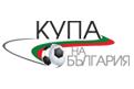 Bulgarian_Cup