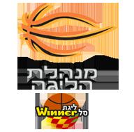 ISRAEL Super League