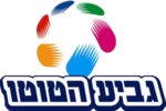 ISRAEL Toto Cup