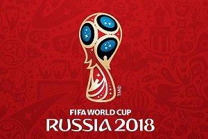 MundialRusia2018